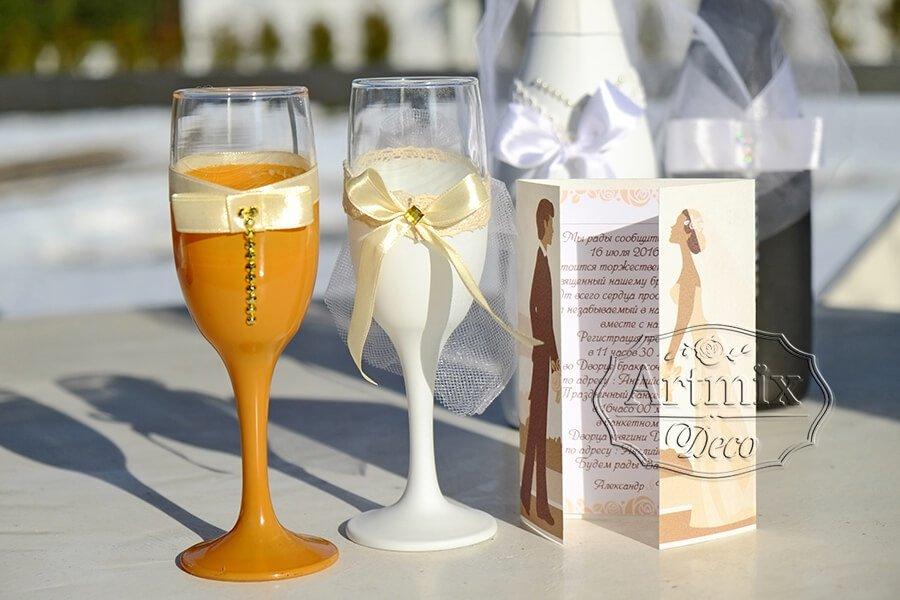 Разбился свадебный бокал до свадьбы