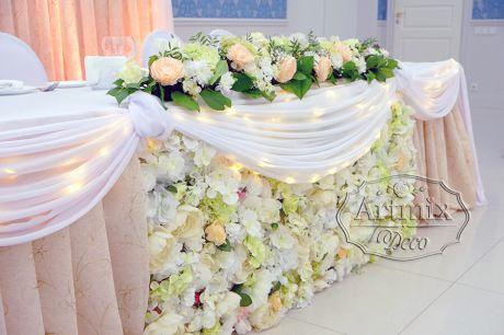 Свадебный президиум в стиле - цветы