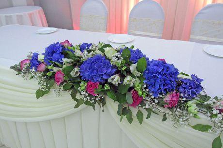 Свадебная классическая цветочная композиция с гортензией
