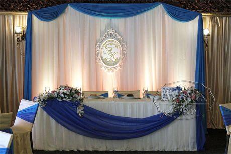 Свадебный президиум в синем стиле
