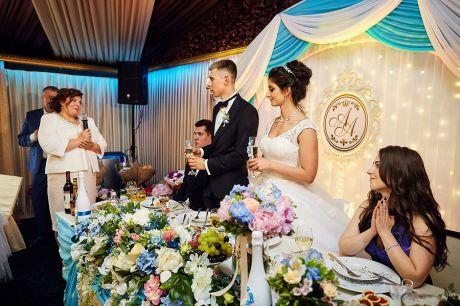 Свадьба Антона и Аревик (8 июля 2017 года)