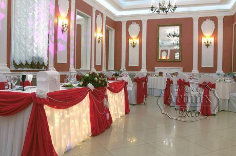 Свадьба в ализариновом красном цвете