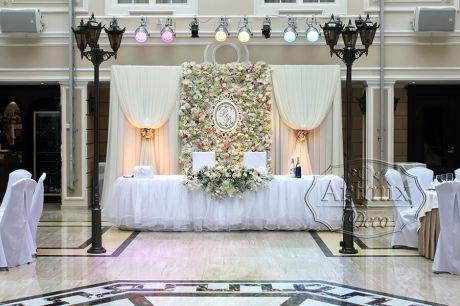 Свадьба в Гранд Отеле Эмеральд