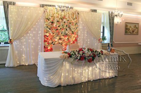 Свадебный президиум в цвете айвори